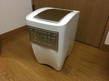 trashbox2.jpg