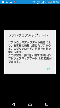 Screenshot_2015-07-29-22-58-57.png